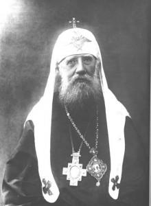 Свт. Тихон (Беллавин), Патриарх Московский и всея России