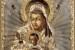 8 января. Праздник Царицы Небесной в Зачатьевском монастыре