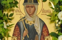 Святая благоверная княгиня Иулиания Вяземская