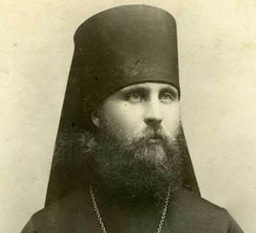 28 декабря. Священномученик Иларион Троицкий