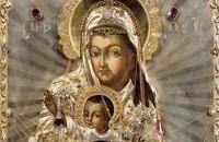 Милостивая икона Божией Матери