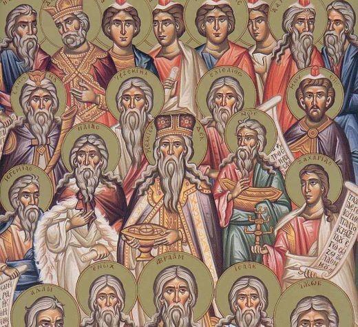Неделя 29-я по Пятидесятнице, святых пра́отец. Глас 4-й