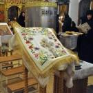 Празднование Святого Богоявления в Зачатьевской обители