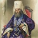 Святитель Филарет Московский. Слово на память Святителя Алексия