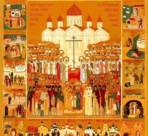 7 февраля. Собор новомучеников и исповедников