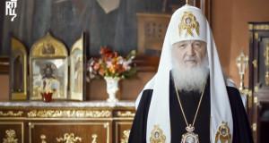 Пасхальное обращение Святейшего Патриарха Московского и всея Руси Кирилла