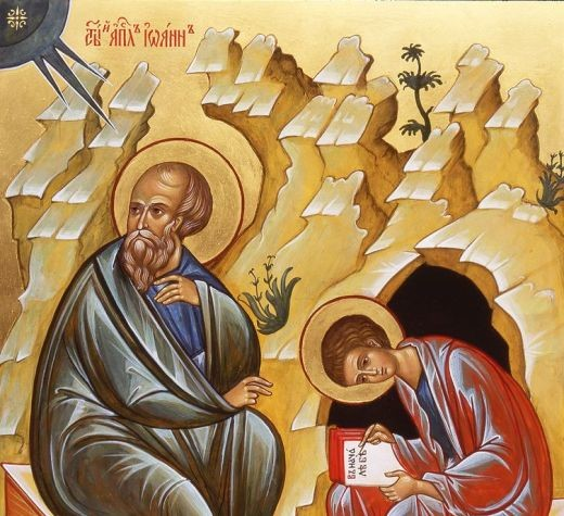 21 мая. Апостола и евангелиста Иоанна Богослова
