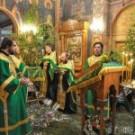 Служба Святой Троицы