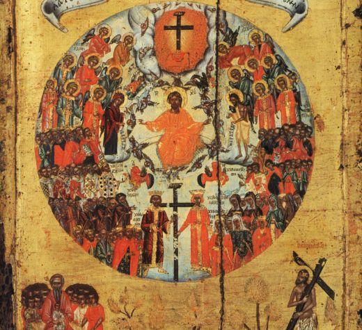 26 июня. Неделя 1-я по Пятидесятнице, Всех святых