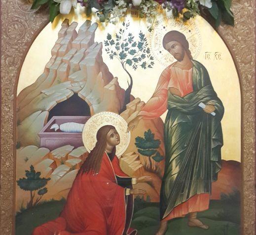 4 августа. Святая равноапостольная Мария Магдалина