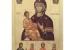 11 июля. Икона Божией Матери «Троеручица»