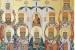 18 октября. Собор Московских святителей