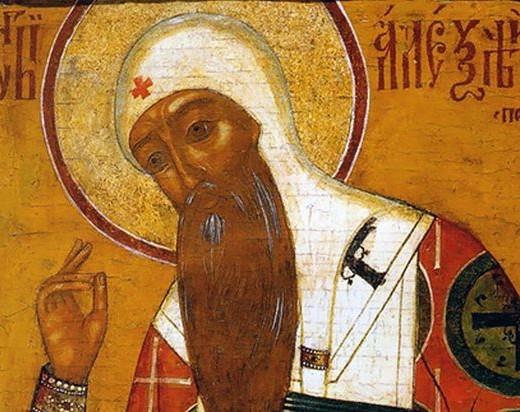 25 февраля. Преставление святителя Алексия митрополита Московского
