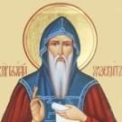 21 января. Преподобный Георгий Хозевит