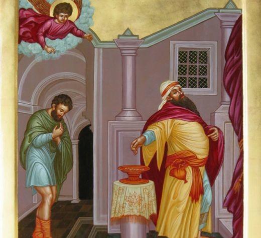17 февраля. Неделя о мытаре и фарисее