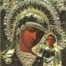 Схимонах Мелетий (Котельницкий)