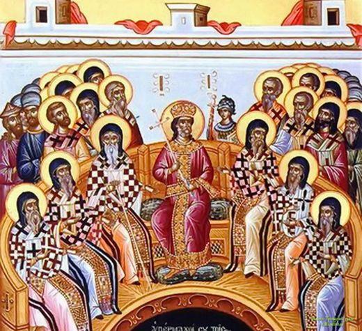 20 мая. Неделя 7-я по Пасхе, святых отцев I Вселенского Собора