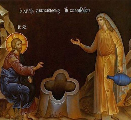 29 мая. Неделя 5-я по Пасхе, о самаряныне