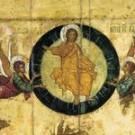 Гермоген Шиманский. Особенности богослужения праздника Вознесния Господня