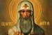 6 сентября. Святитель Петр, митрополит Московский