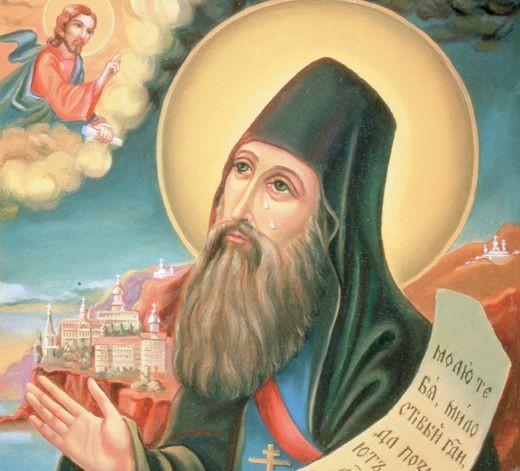 Мощи преподобного Силуана Афонского