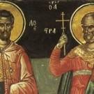 26 января. Святые мученики Ермил и Стратоник