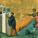 17 мая. Святая дева Пелагия
