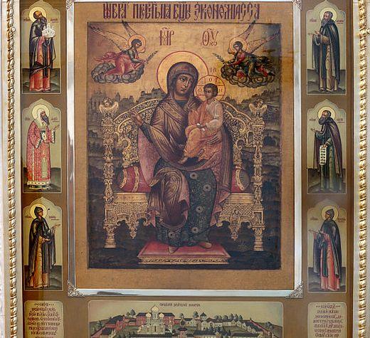 18 июля. Празднование иконы  Божией Матери «Экономисса»