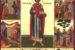 9 августа. Великомученика и целителя Пантелеимона