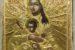 25 ноября. Икона Божией Матери «Милостивая»