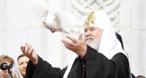 Путь патриарха. Памяти Алексия II