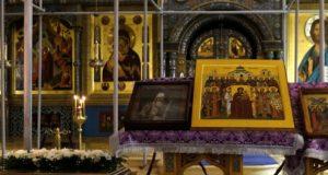 25 февраля. Неделя 1-я Великого поста. Торжество Православия