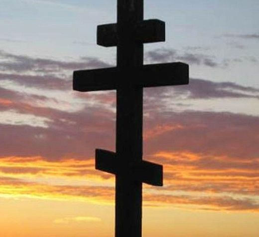 Судьба Креста Христова