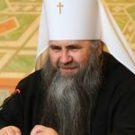 Состоялось заседание комиссии Межсоборного присутствия по вопросам организации жизни монастырей и монашества