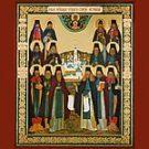 Личность игумена монастыря: опыт Оптинских старцев
