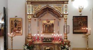 16 мая, среда. Преп. Иулиании и Евпраксии Московских, основательниц монастыря. Всенощное бдение