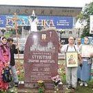 В год 360-летия Московского Страстного монастыря собрано 84 тыс. подписей за его возрождение