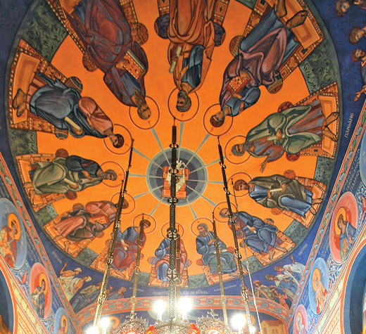 День памяти Апостолов