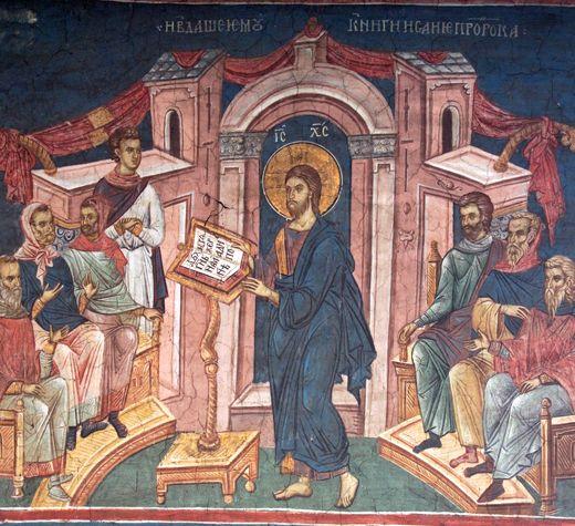 Проповедь в понедельник восьмой седмицы по Пятидесятнице