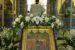 4 декабря. Введение во храм Пресвятой Богородицы