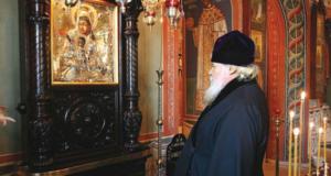 Светлой Памяти Святейшего Патриарха Алексия!