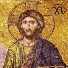 О молитве Иисусовой. Часть первая