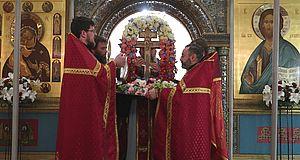 Воздвижение Животворящего Креста Господня