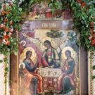 Прямая Трансляция! Всенощное бдение в канун праздника Святой Троицы